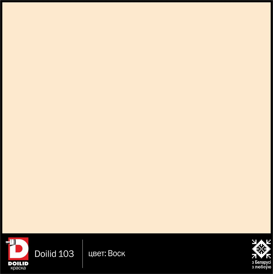 Краска Doilid 103 цвет Воск