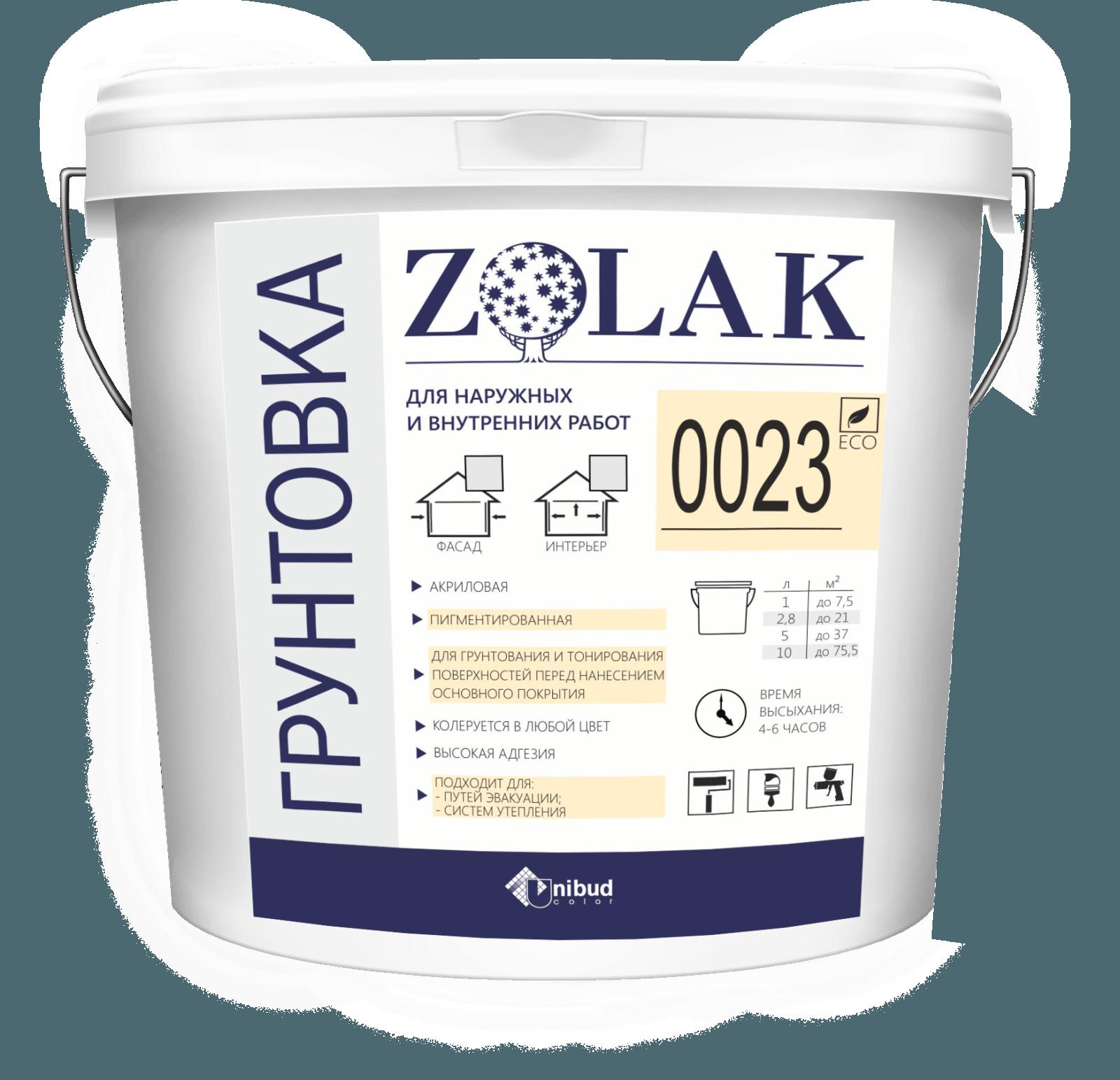 Zolak 0023 В (Н) П 1 Д, Zolak 0023 В П 1 Д