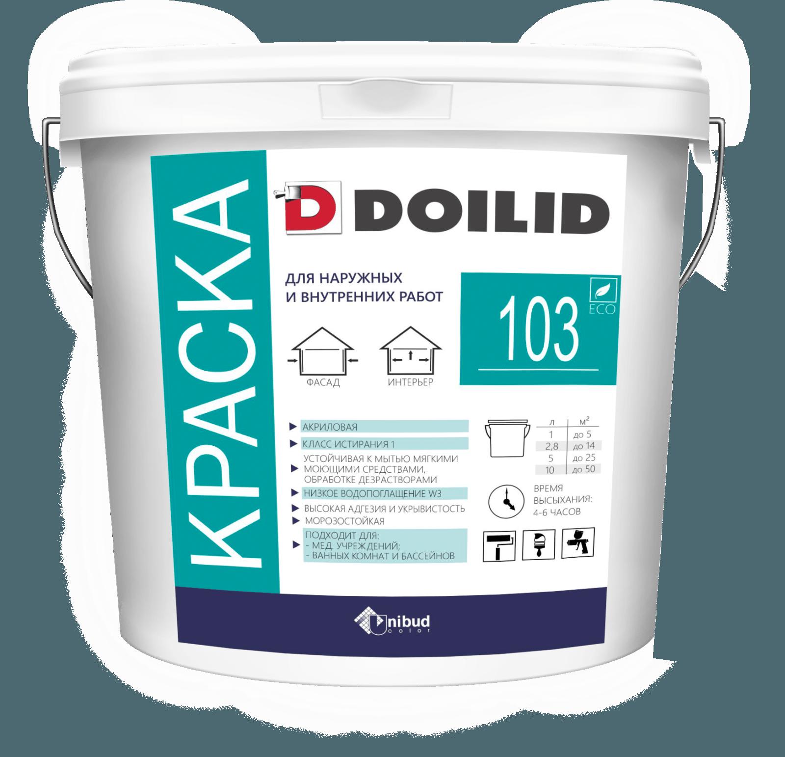 Doilid ВД-АК-103