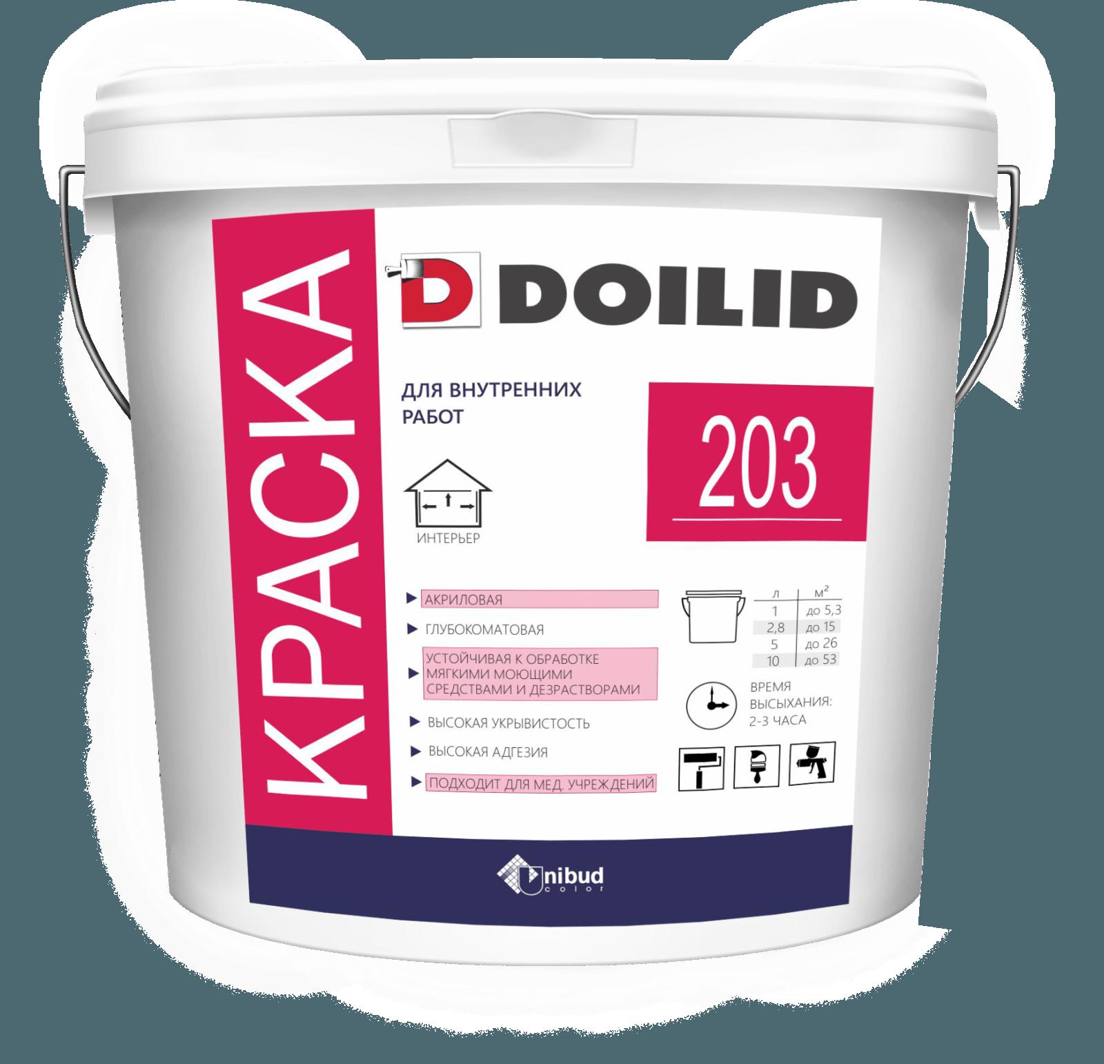 Doilid ВД-АК-203