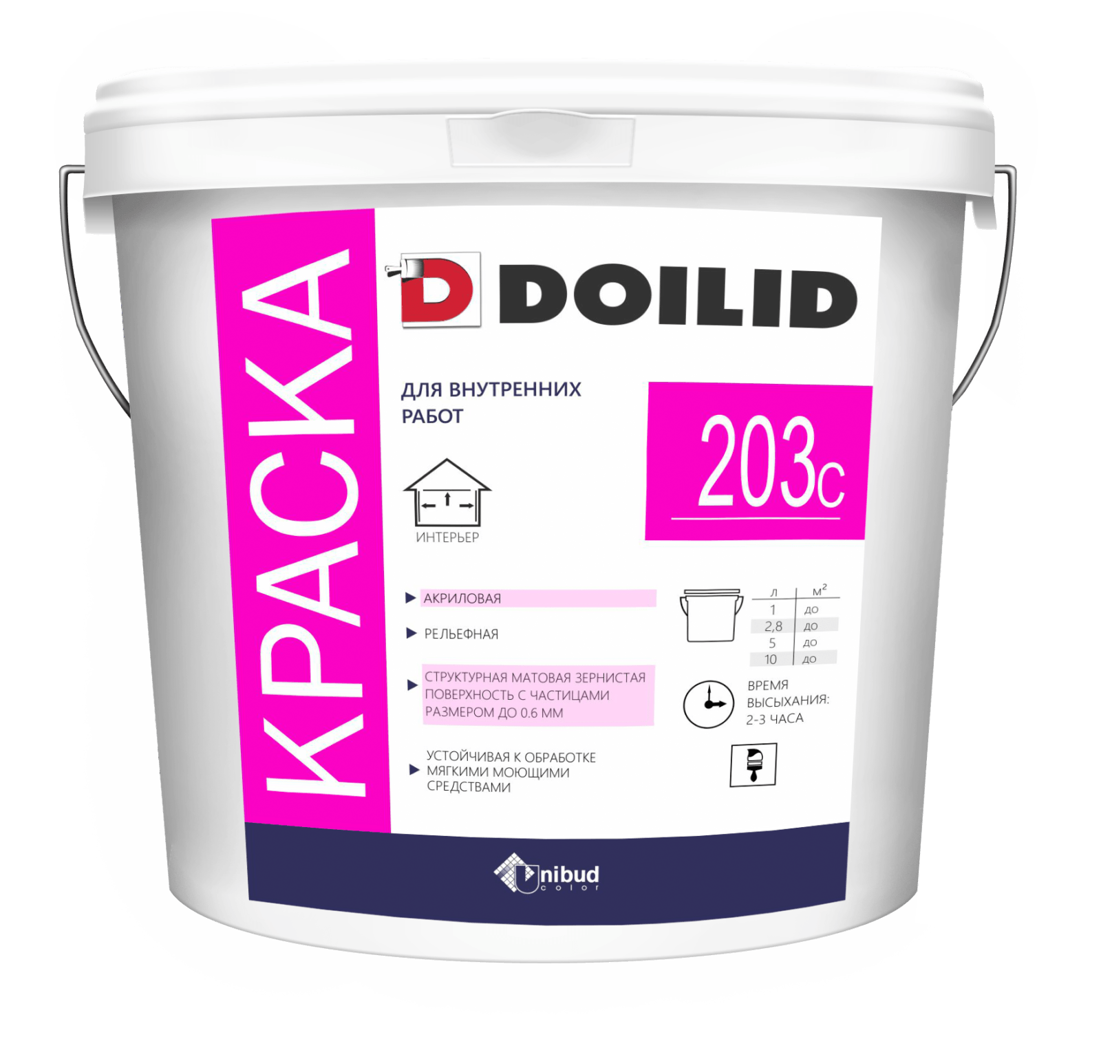 Doilid ВД-АК-203C