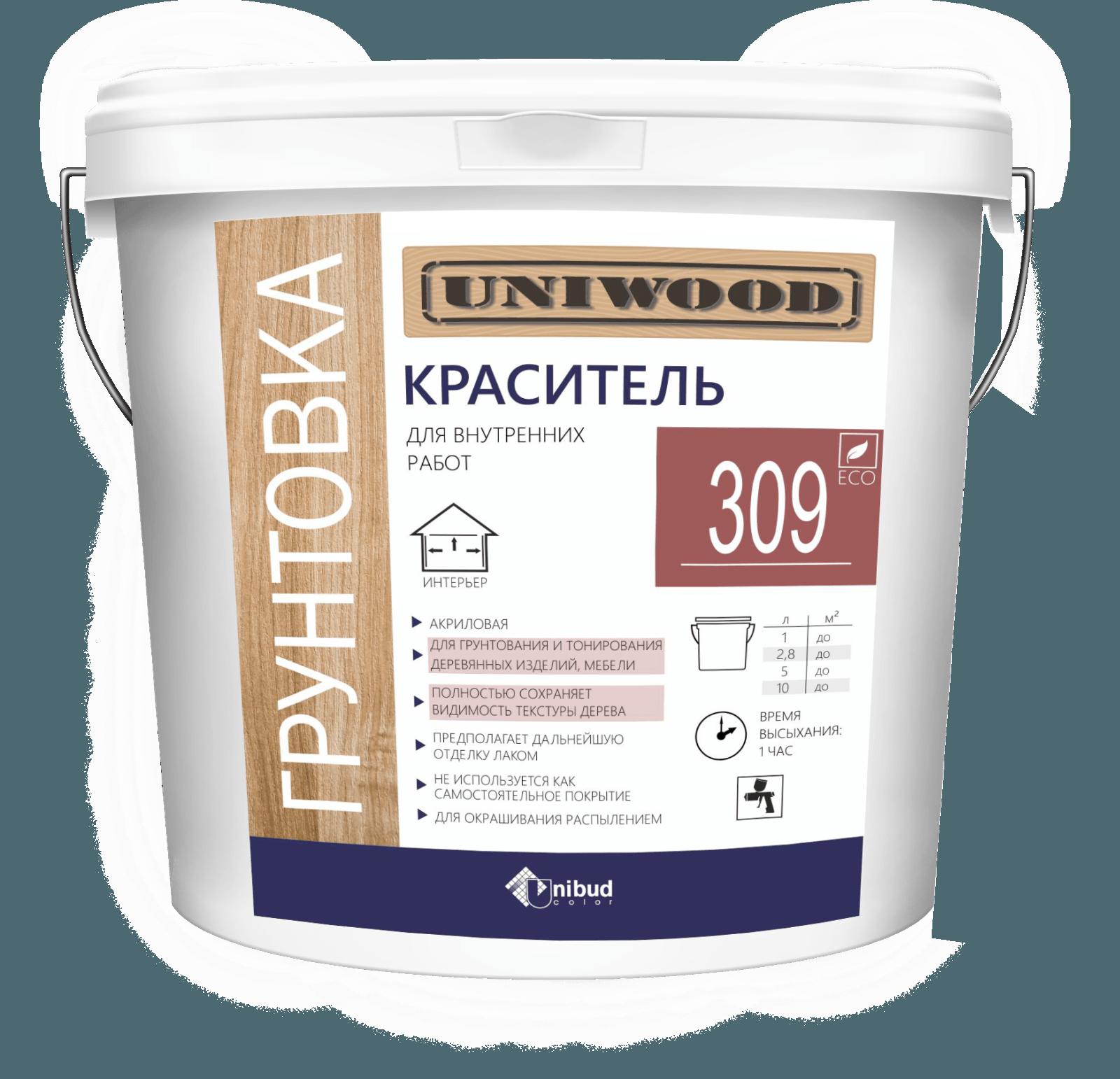 Uniwood Краситель В-АС-011