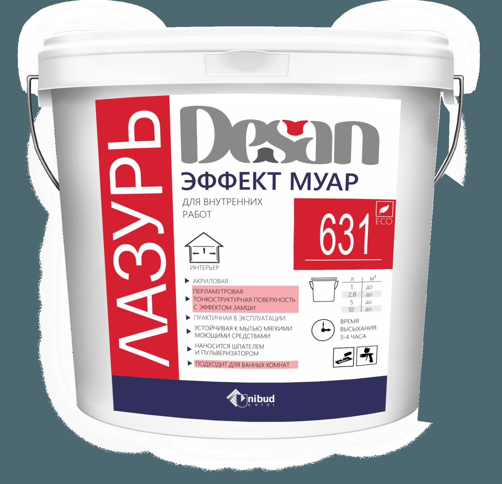 Desan Эффект Муар ВД-АК-201