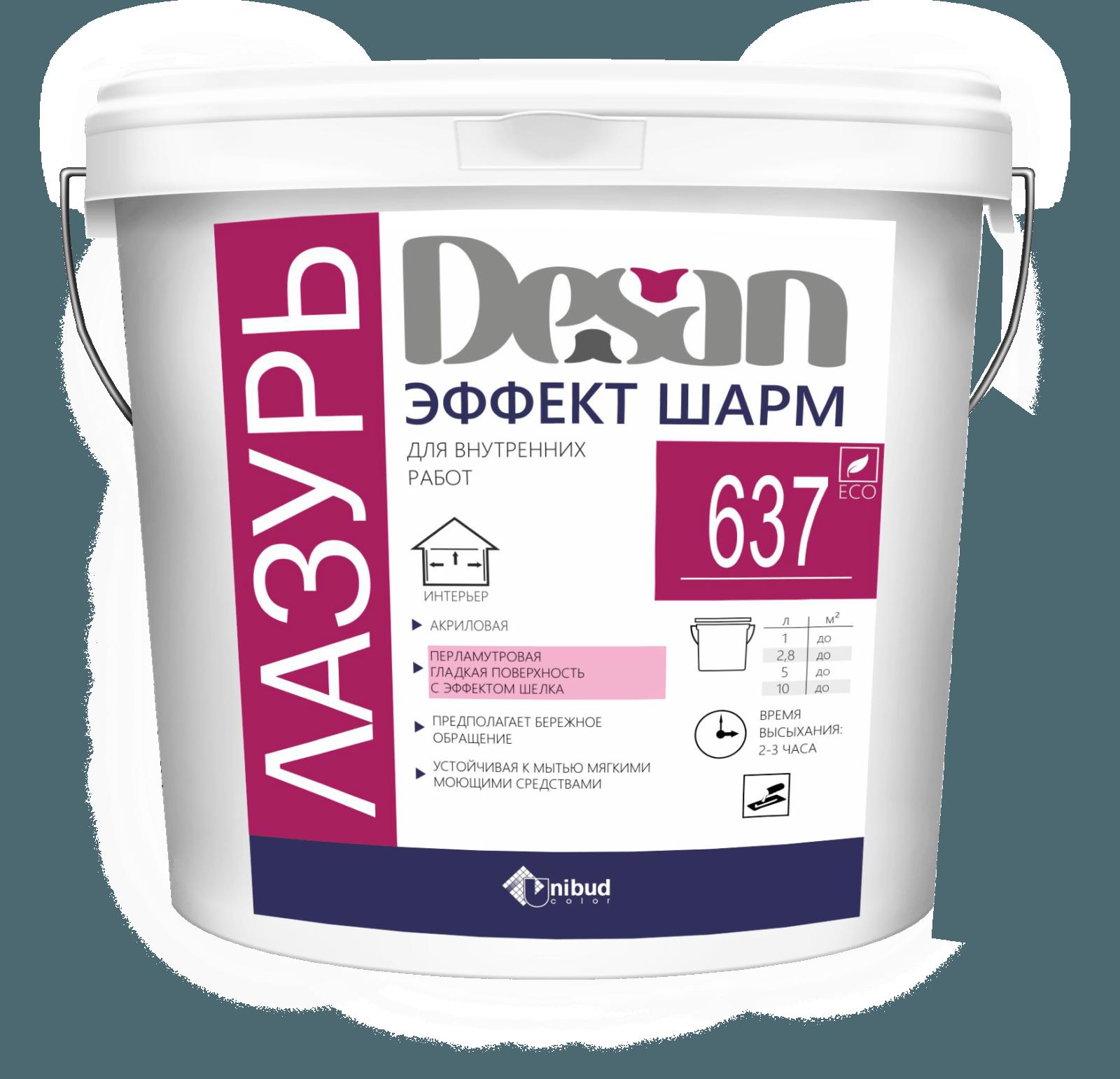 Desan Эффект Шарм ВД-АК-201