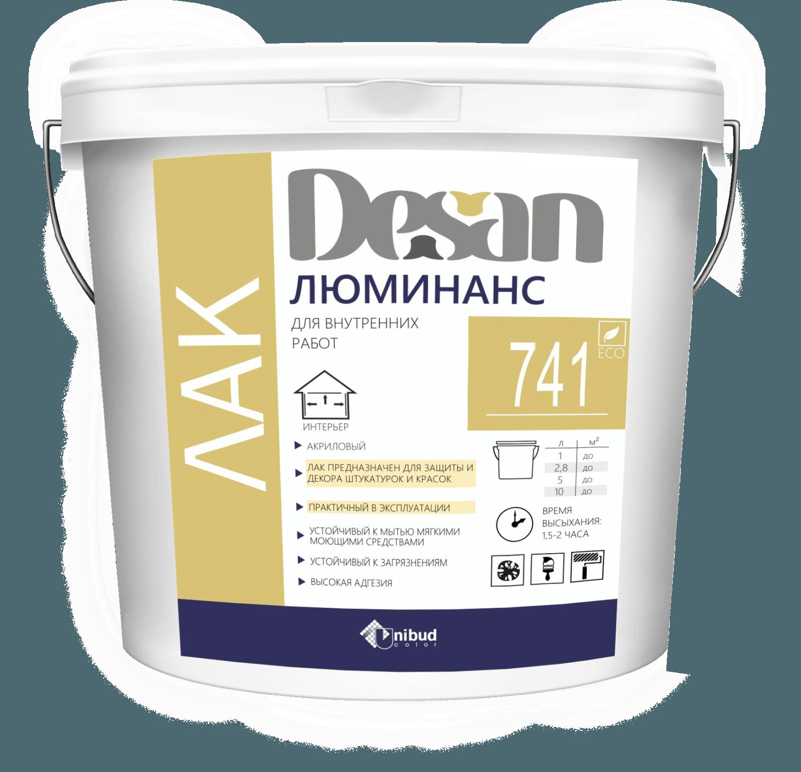 Desan Люминанс ВД-АК-201