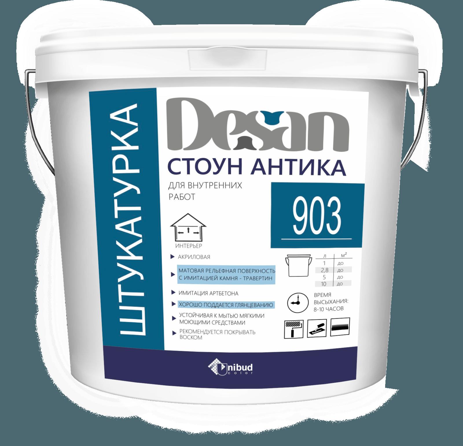 Desan Антика В П 1 ПС 0,5