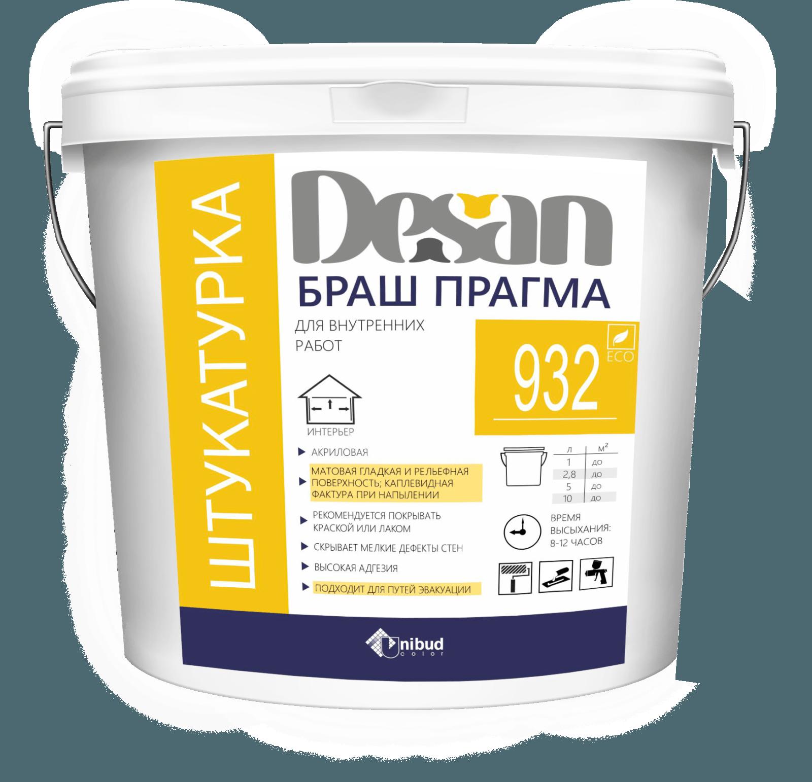 Desan Браш Прагма В П 1 ПС 0,04 (0,5)