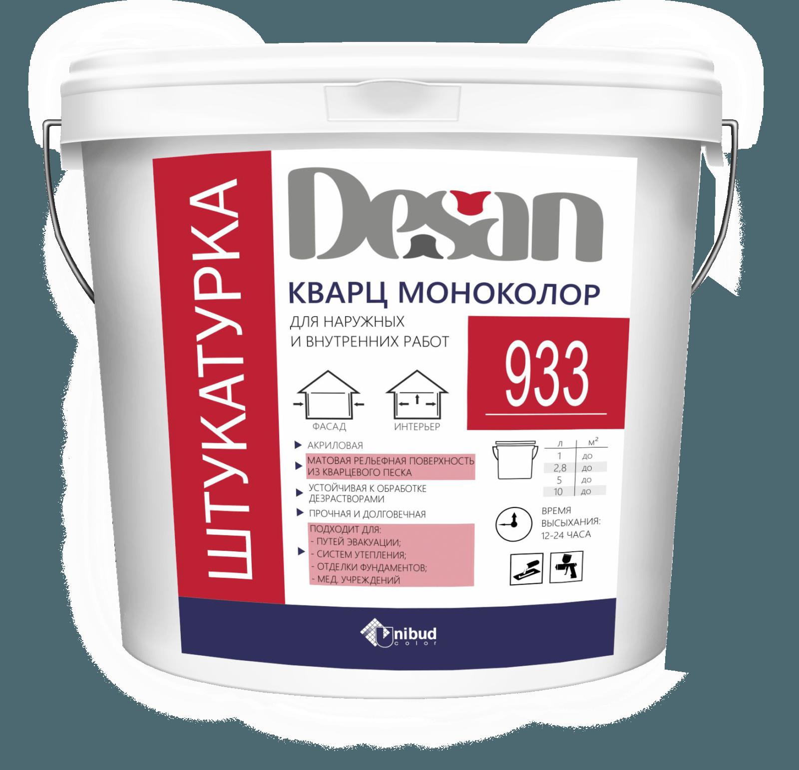 Desan Кварц В(Н) П 1 ПС 0,3 (0,6; 1,2; 2,0)