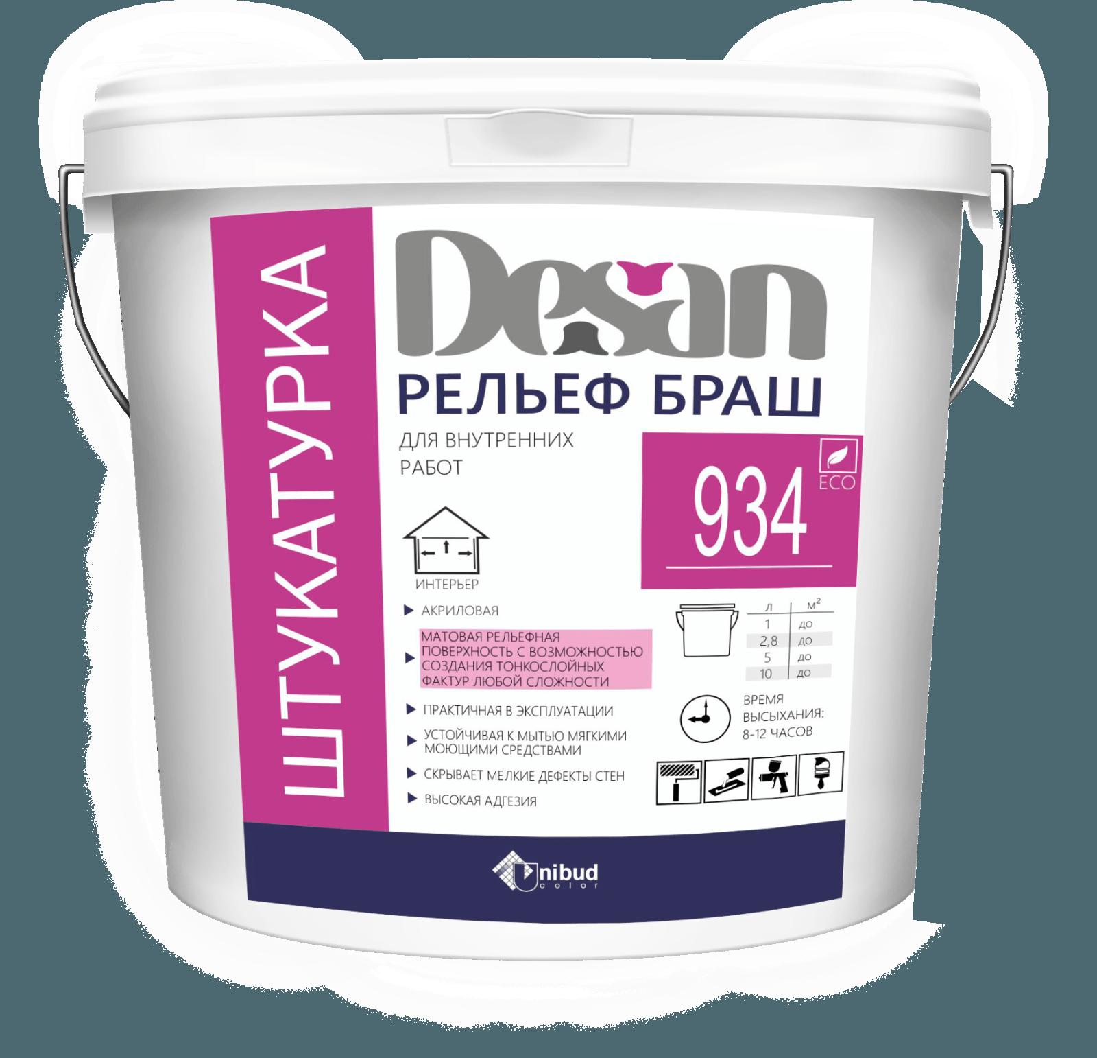 Desan Браш В П 1 ПС 0,2(0,04)