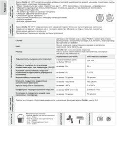 Doilid ВД-АК-12ПТ