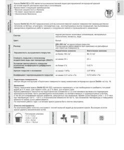 Doilid ВД-АК-202
