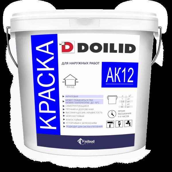 Doilid ВД-АК-12