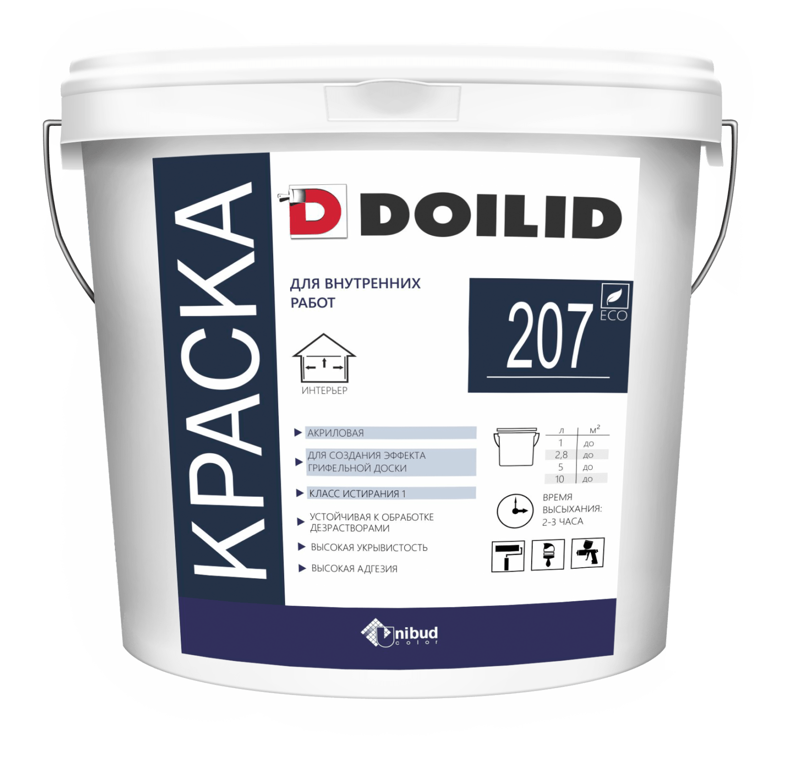 Doilid ВД-АК-207 Грифель