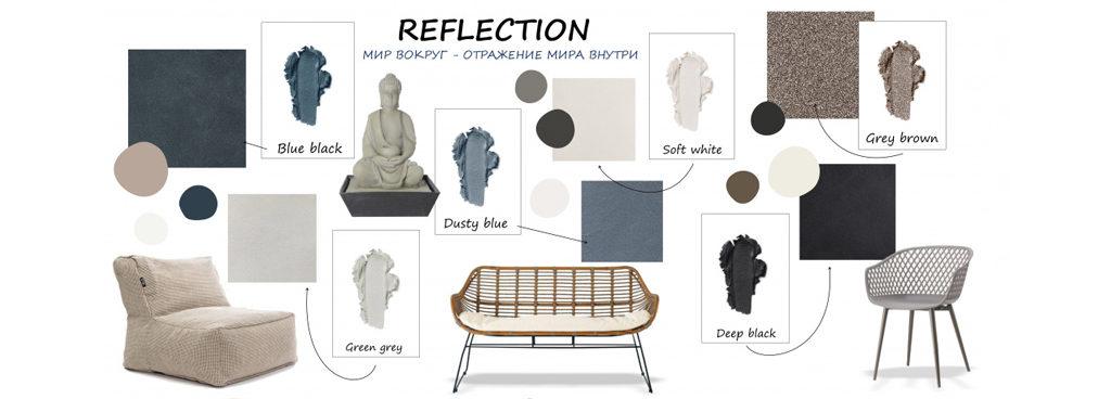 "Коллекция ""REFLECTION"""